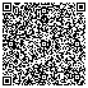 QR-код с контактной информацией организации РОСГОССТРАХ-ВОЛОГДА ФИЛИАЛ ПО ВОЛОГОДСКОМУ РАЙОНУ