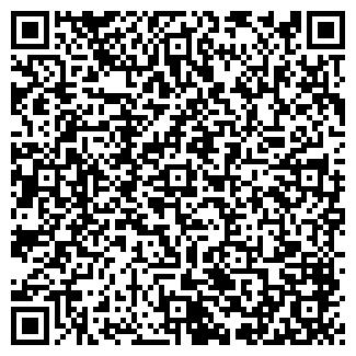 QR-код с контактной информацией организации АТВ, ООО