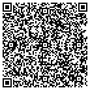 QR-код с контактной информацией организации БИЗНЕС-АРТ, ООО