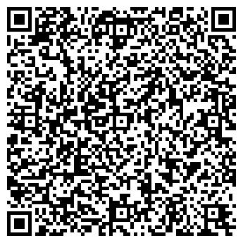 QR-код с контактной информацией организации ГРИНВИЧ РЕКЛАМНЫЙ ДОМ
