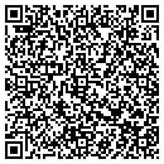 QR-код с контактной информацией организации КОЛИБРИ РПФ