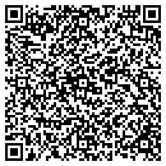 QR-код с контактной информацией организации РЕГЕНТ +