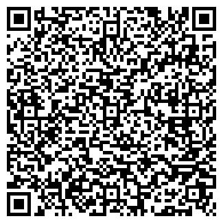 QR-код с контактной информацией организации РЕКЛАДИЯ, ООО
