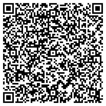 QR-код с контактной информацией организации РЕКЛАМБУС СИТИ