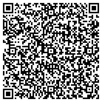"""QR-код с контактной информацией организации АМК """"ТРАМП МАСТ """""""