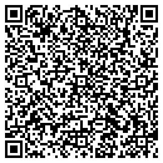 QR-код с контактной информацией организации ГУЛЯЙ-ГОРОД