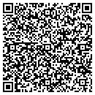 QR-код с контактной информацией организации НА ПИТЕРСКОЙ ТРАКТИР