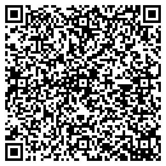 QR-код с контактной информацией организации ПЕРЛ