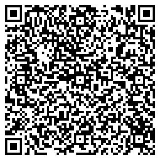 QR-код с контактной информацией организации СПАССКИЙ