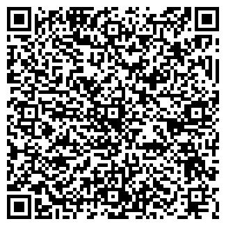 QR-код с контактной информацией организации СТУДЕНТ