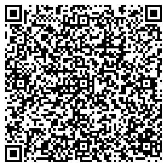 QR-код с контактной информацией организации ДИНАМО ФУТБОЛЬНЫЙ КЛУБ