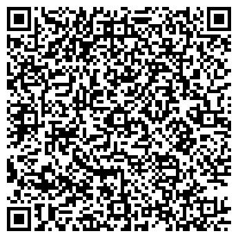 QR-код с контактной информацией организации ЛИДЕР ДЮСШ