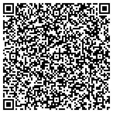 QR-код с контактной информацией организации РОСТО ОБЛАСТНОЙ КИНОЛОГИЧЕСКИЙ ЦЕНТР
