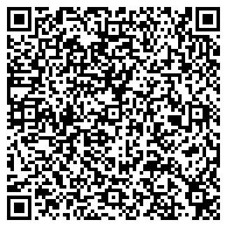 QR-код с контактной информацией организации БЕСЕДА