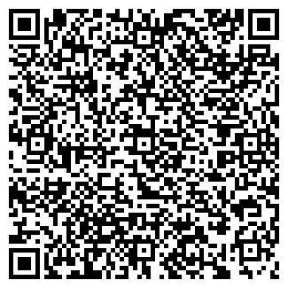 QR-код с контактной информацией организации БОЛЬШАЯ ВРУДА