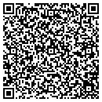 QR-код с контактной информацией организации ООО РПБ