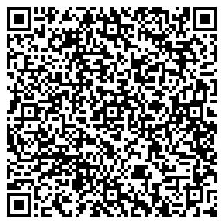 QR-код с контактной информацией организации РЕПОЛКА