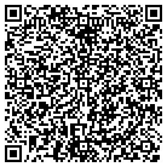 QR-код с контактной информацией организации СУМИНО