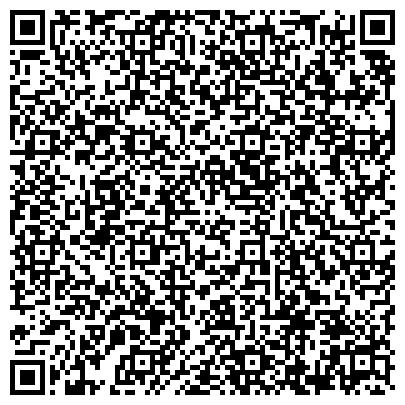 QR-код с контактной информацией организации УПРАВЛЕНИЕ ФЕДЕРАЛЬНОЙ ПОЧТОВОЙ СВЯЗИ СПБ И ЛО ВОЛОСОВСКИЙ ПОЧТАМТ