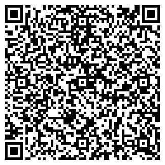 QR-код с контактной информацией организации ХОТНЕЖА