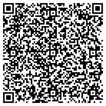 QR-код с контактной информацией организации ТЕРПИЛИЦКИЙ ДОМ КУЛЬТУРЫ