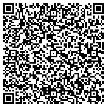 QR-код с контактной информацией организации ЩЕБСЕРВИС