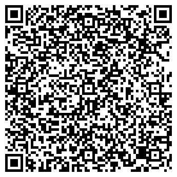 QR-код с контактной информацией организации МОДЕРН-СТРОЙ, ООО