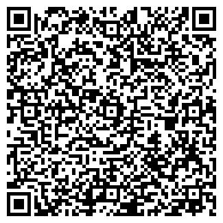 QR-код с контактной информацией организации WOODENHOME