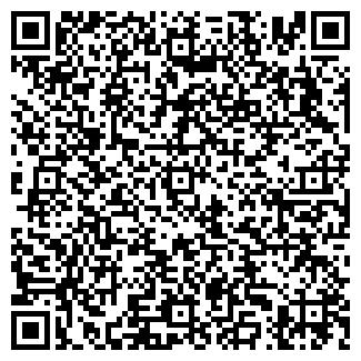 QR-код с контактной информацией организации АЗС