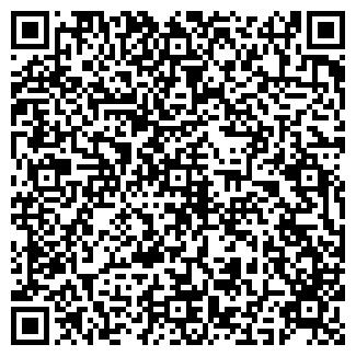 QR-код с контактной информацией организации АГРОБАЛТ