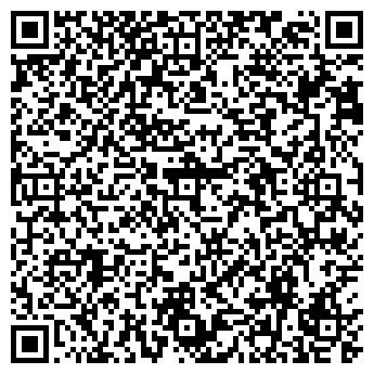 QR-код с контактной информацией организации ЭКОПРОМКОМПЛЕКС, ООО