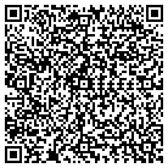 QR-код с контактной информацией организации ИНТЕРОЛ, ООО