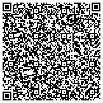 QR-код с контактной информацией организации СЕВЕРО-ЗАПАДНЫЙ ГОСУДАРСТВЕННЫЙ ЗАОЧНЫЙ ТЕХНИЧЕСКИЙ УНИВЕРСИТЕТ ФИЛИАЛ