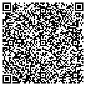 QR-код с контактной информацией организации ВЫЧЕГДАЛЕСТОРГ