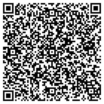 QR-код с контактной информацией организации ВЫЛЬГОРТСКИЙ ЛЕСОПУНКТ, ОАО