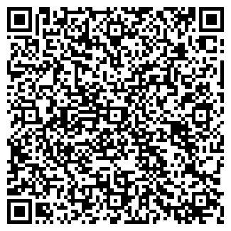 QR-код с контактной информацией организации КВАРТЕТ