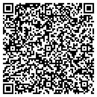 QR-код с контактной информацией организации ДОКА, ООО