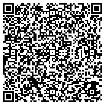 QR-код с контактной информацией организации МИГ-ТРАНС, ООО