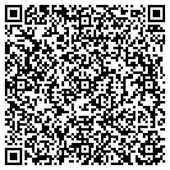 QR-код с контактной информацией организации ТЭК-СТРОЙ, ООО