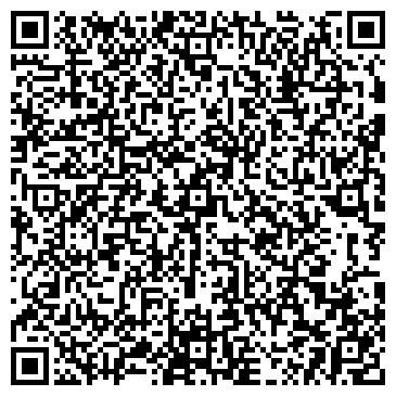 QR-код с контактной информацией организации ЭКЗОТ САЛОН ЦВЕТОВ, ПОДАРКОВ