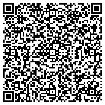 QR-код с контактной информацией организации НЕВАЕВРОДРЕВ