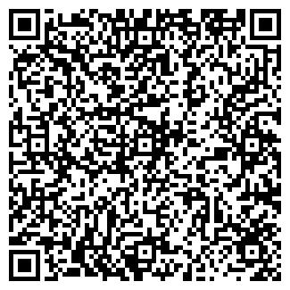 QR-код с контактной информацией организации СИНЕМА-БАР
