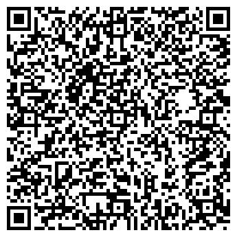 QR-код с контактной информацией организации РЕАЛ ТРАНСАГЕНТСТВО
