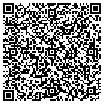 QR-код с контактной информацией организации РЕКОРД-СЕРВИС, ООО