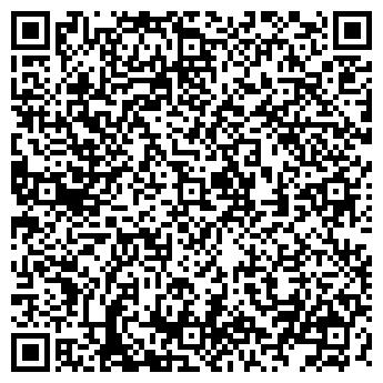 QR-код с контактной информацией организации МИКС-МЕБЕЛЬ