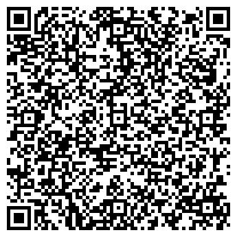 QR-код с контактной информацией организации ООО ФИЛ.КОМ.-АВТО