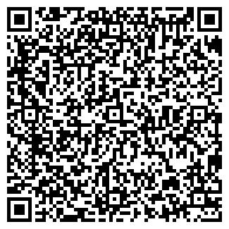 QR-код с контактной информацией организации СМЕНА
