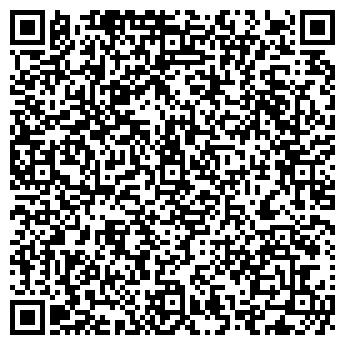 QR-код с контактной информацией организации СМИРНОВА, ИП