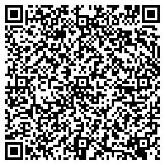 QR-код с контактной информацией организации № 2 БАНЯ