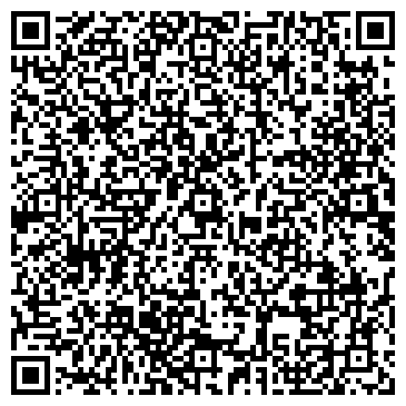 QR-код с контактной информацией организации У САМСОНА ВЫРИНА ТРАКТИР